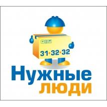 грузчики, разнорабочие, муж на час в Улан-Удэ